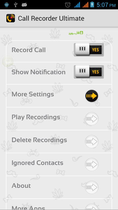 دانلود Call Recorder Ultimate Pro 1.0.0 - برنامه عالی ضبط باکیفیت مکالمات اندروید