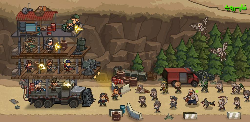Camp Defense