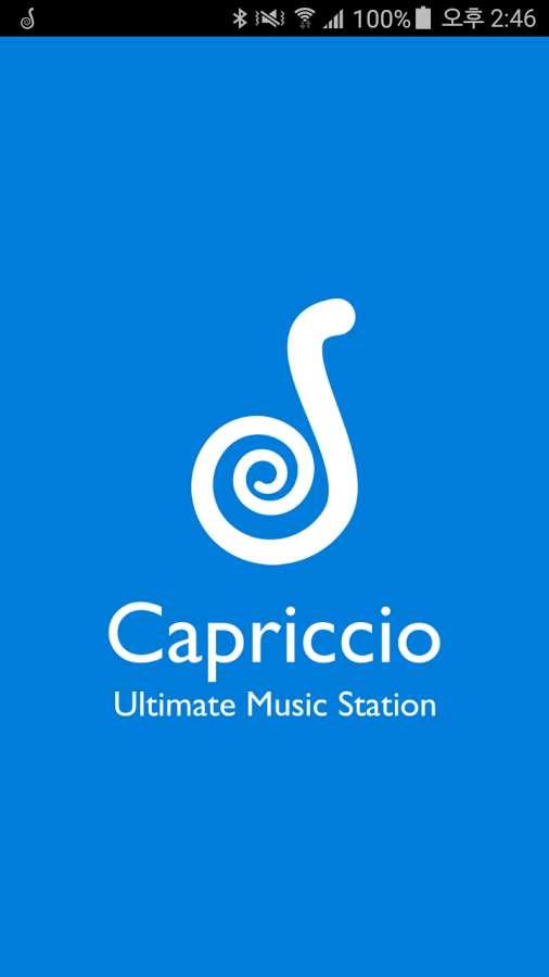 دانلود Capriccio (Pro) 3.4.4 - موزیک پلیر جذاب و ساده اندروید !