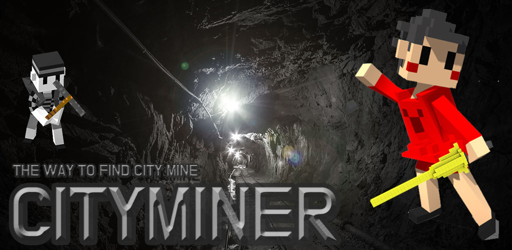 City miner: Mineral war