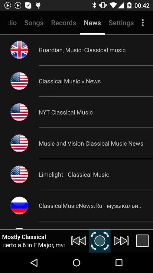 دانلود Classical Music Radio Full 4.3.3 - رادیو موسیقی کلاسیک اندروید