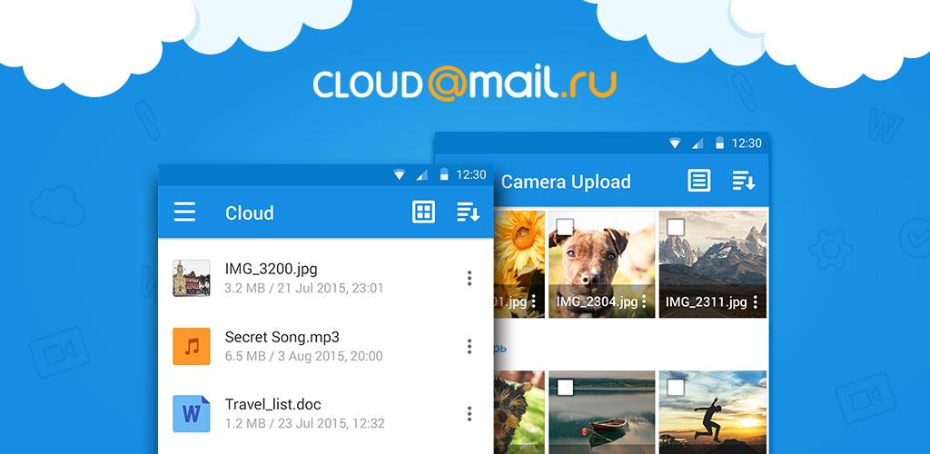 Cloud Mail.Ru Keep your photos safe