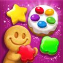 Cookie Crunch Classic