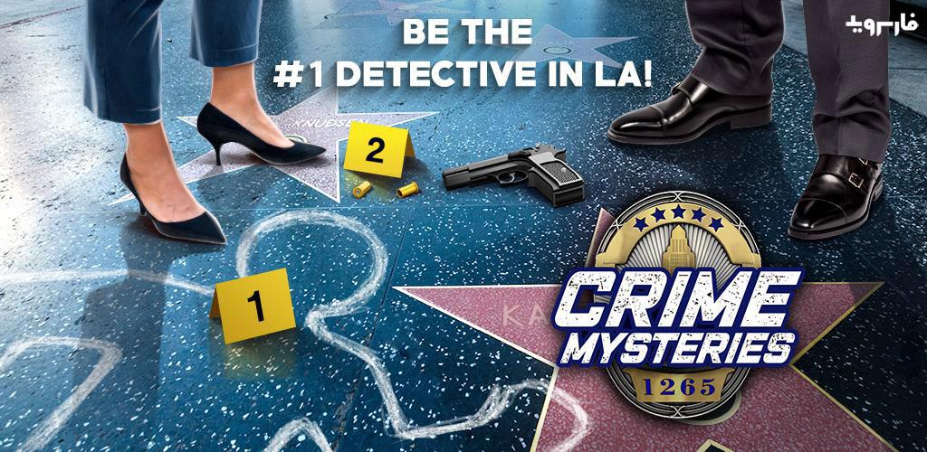 Crime Mysteries