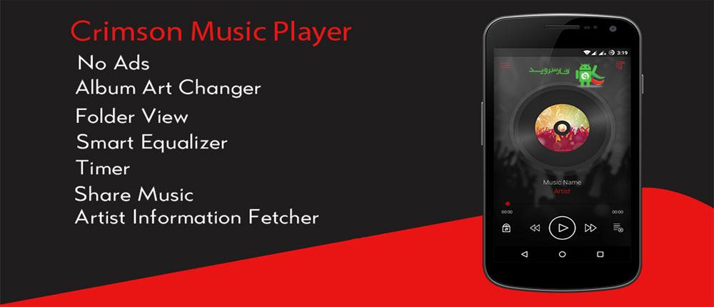 Crimson Music Player Pro