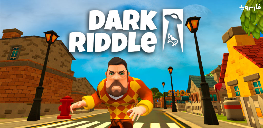 Dark Riddle Classic