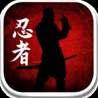Dead Ninja Mortal Shadow Android