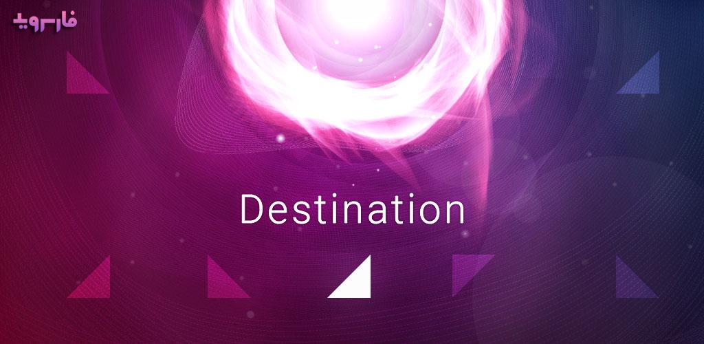 Destination - Brain Teasers