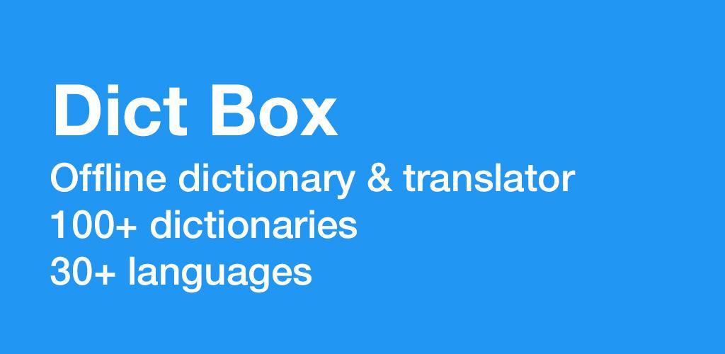 Dict Box - Universal Offline Dictionary Premium