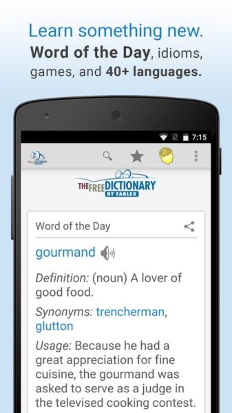 دانلود Dictionary Pro 9.0.1 - برنامه دیکشنری پر امکانات اندروید !