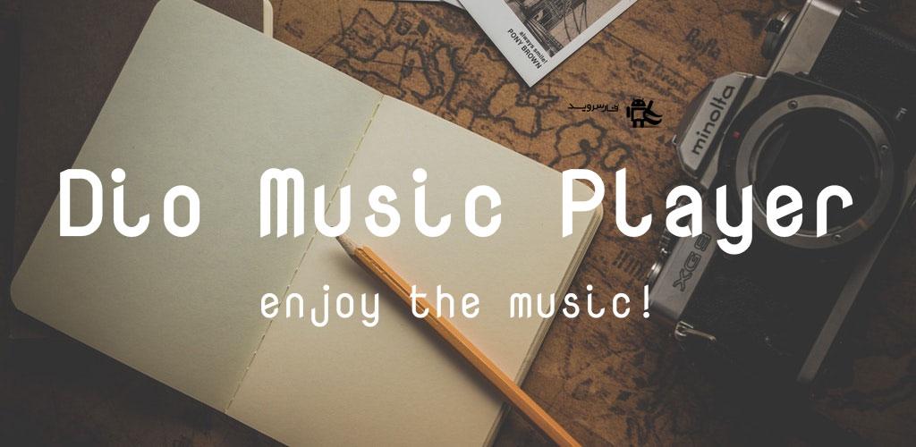 Dio Pro : Music Player