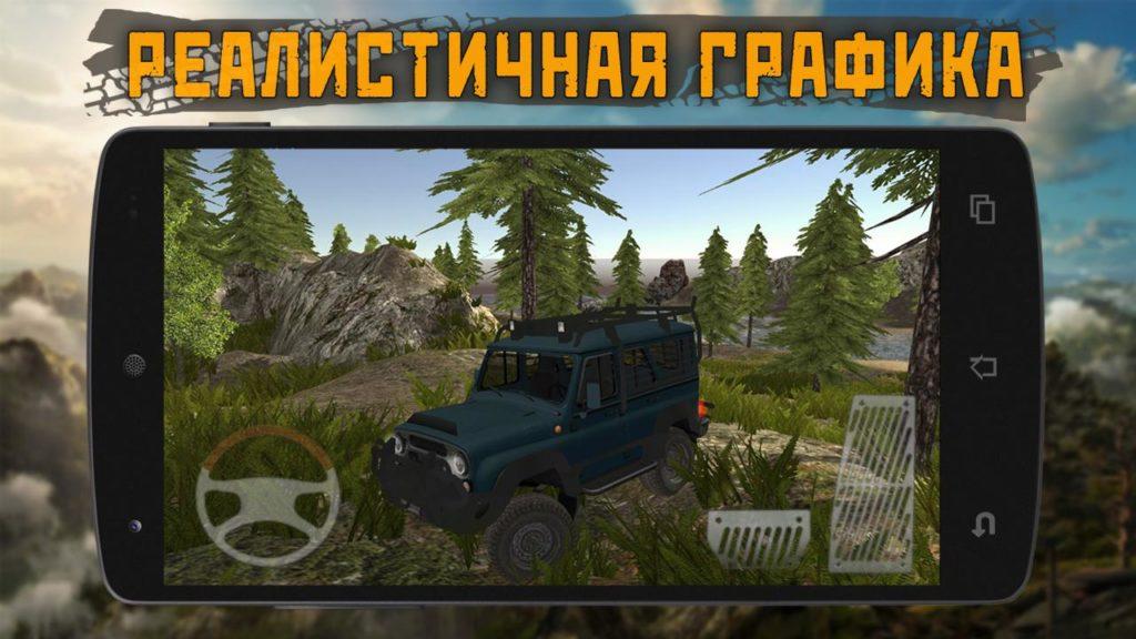 دانلود Dirt On Tires 2: Village 2.5.2 - بازی آفرود فوق العاده اندروید + مود + دیتا