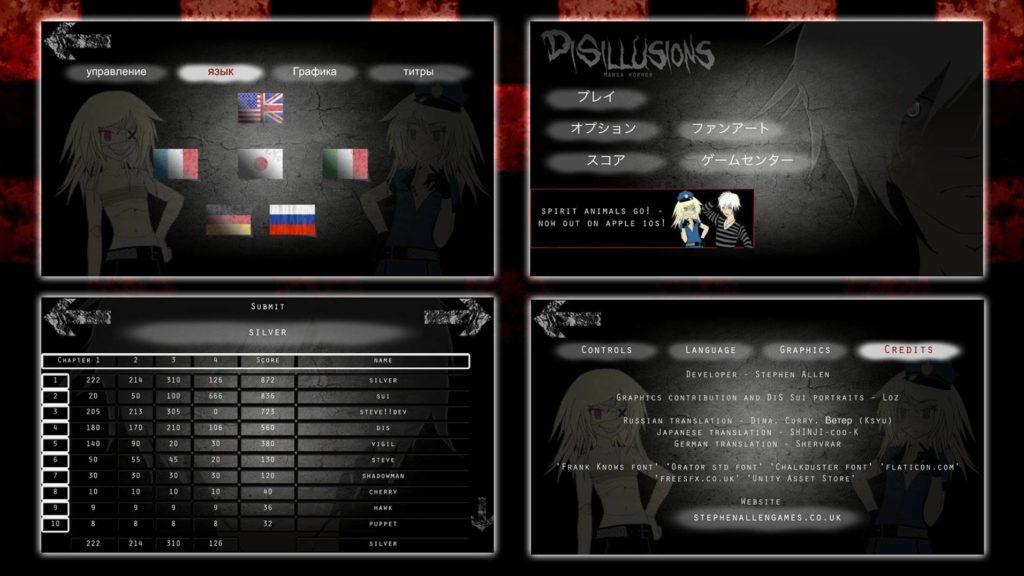 دانلود Disillusions Manga Horror Pro 4.2 - بازی ماجرایی وحشتناک