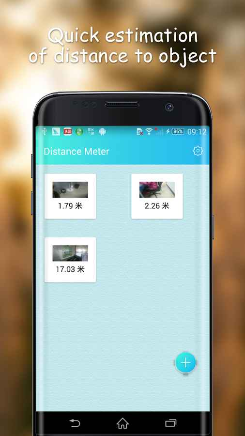 Distance Meter NoAd