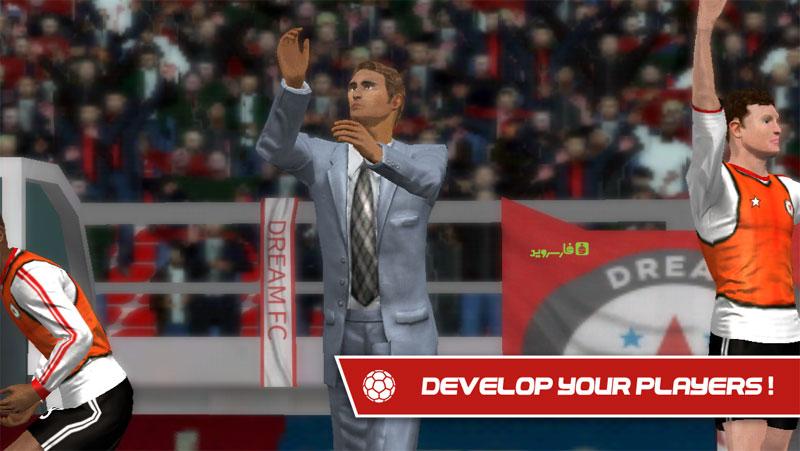 http://www.farsroid.com/wp-content/uploads/Dream-League-Soccer-2016-3.jpg