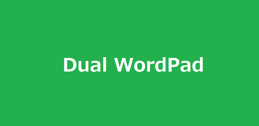 Dual WordPad