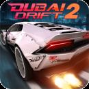 دانلود Dubai Drift 2 – بازی دریفت دبی اندروید