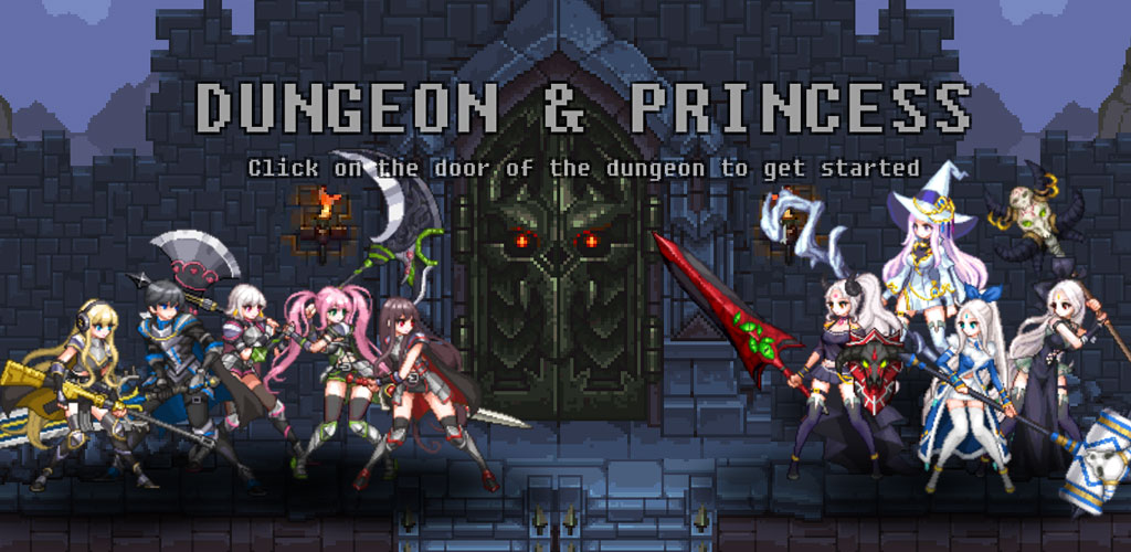 Dungeon Princess