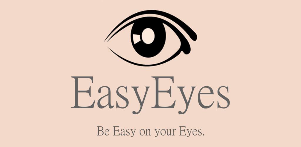 EasyEyes Pro