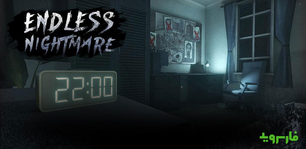 Endless Nightmare