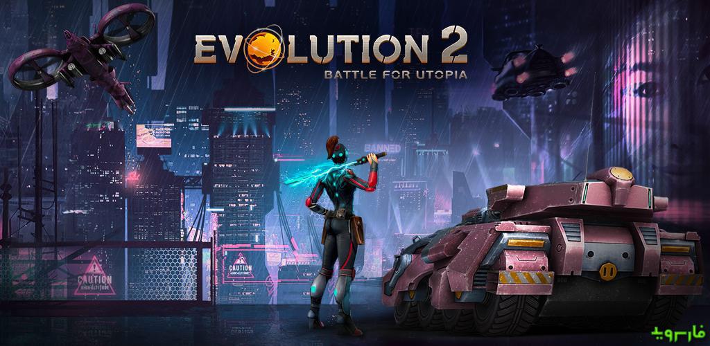 Evolution 2: Battle for Utopia
