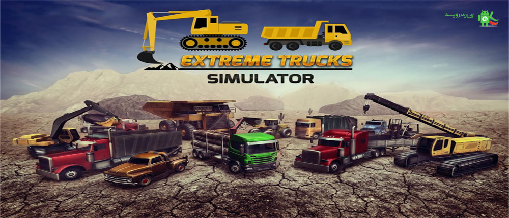 extreme-trucks-simulator-cover