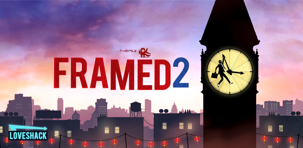 FRAMED 2 Full Android Games