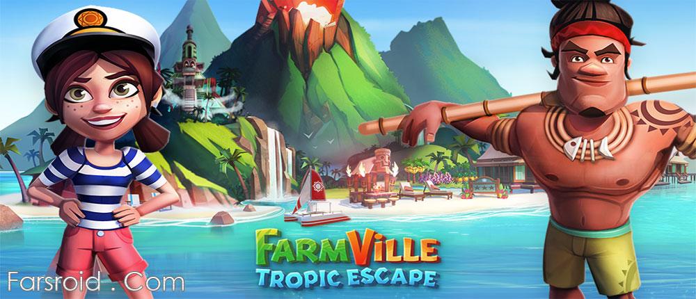دانلود FarmVille: Tropic Escape - بازی شبیه سازی جنگل استوایی اندروید + مود