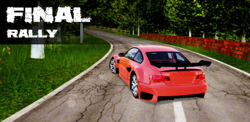 Final Rally Extreme Car Racing