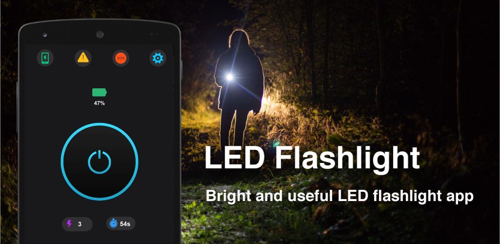 Flashlight : LED torch light