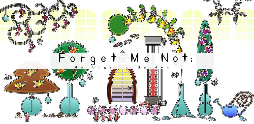 Forget Me not Organic Garden
