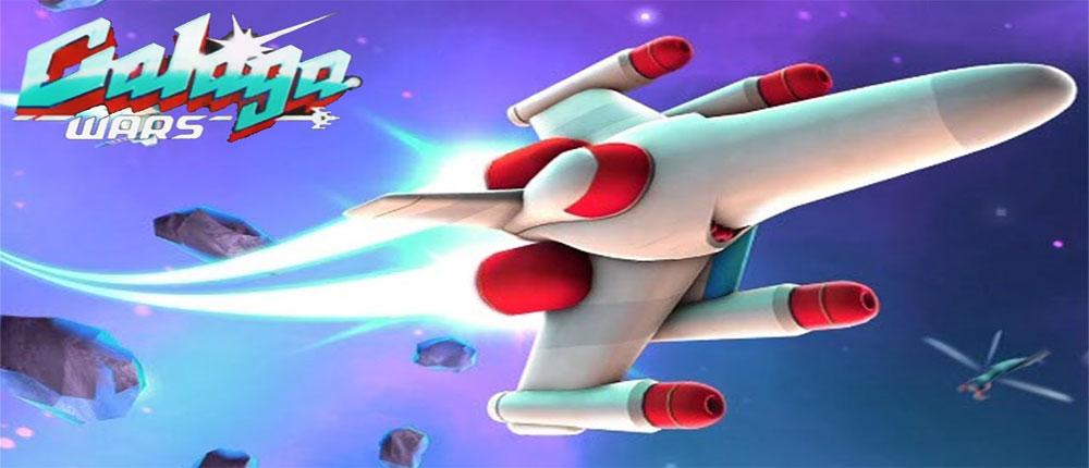 Galaga Wars Android Games