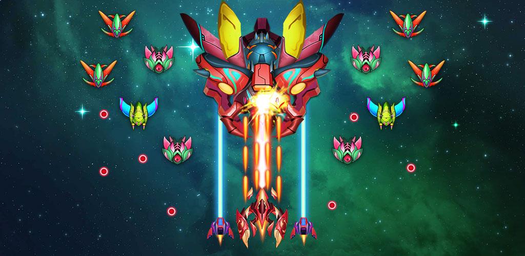 Galaxy Invaders Alien Shooter