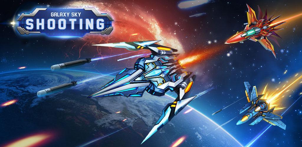 Galaxy-sky-shooting