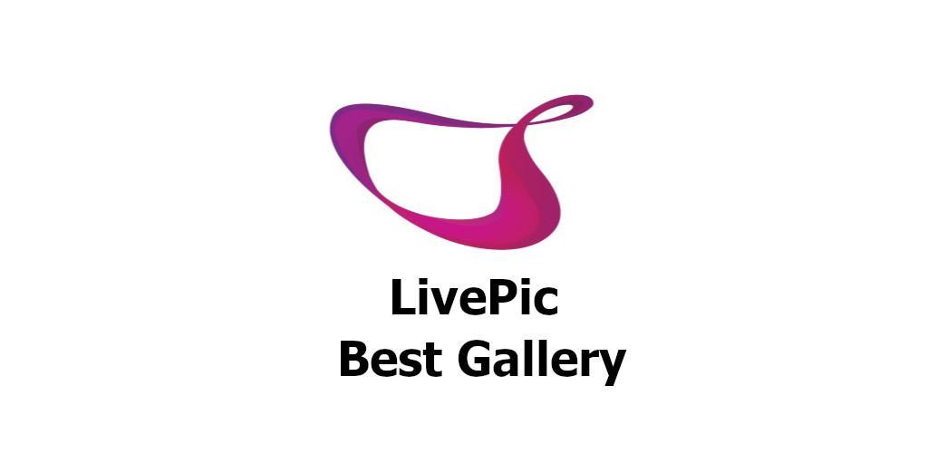 Gallery Pro 2019 - Photo gallery