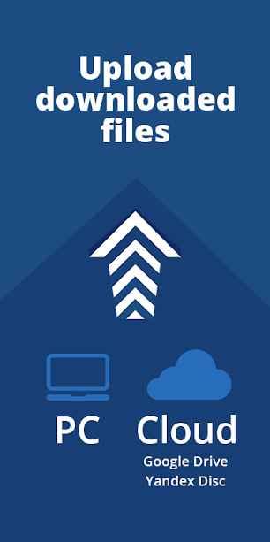 دانلود GetThemAll Any File Downloader 2.0.9 - دانلودر فایل مخصوص اندروید
