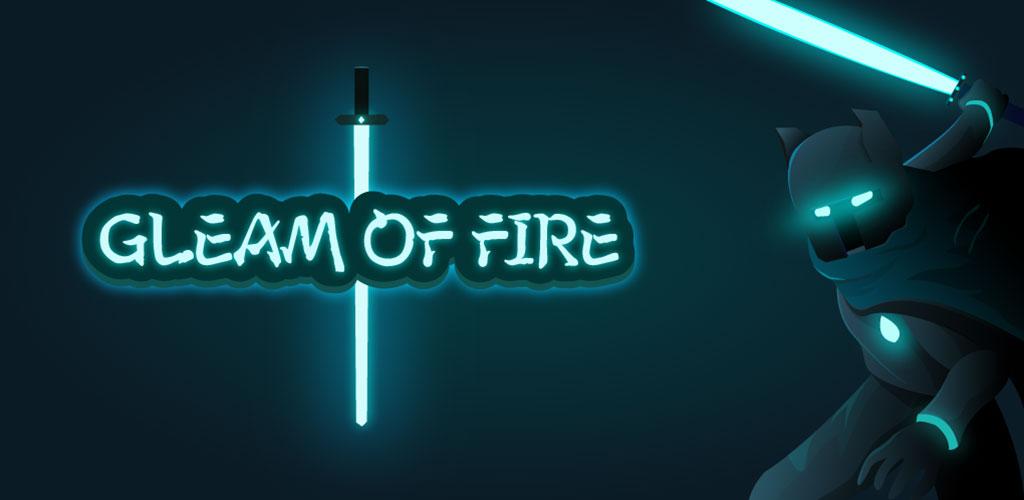 Gleam of Fire
