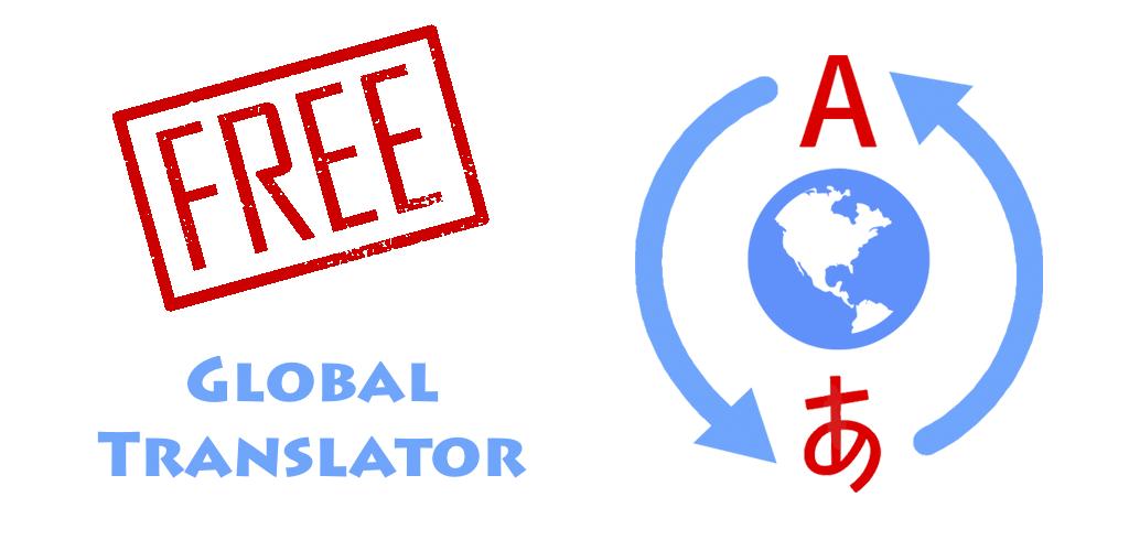 Global Translator دانلود Global Translator Pro 1.5.1 – اپلیکیشن مترجم جهانی قدرتمند آندروید