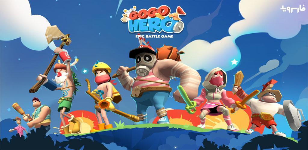 GoGo Hero Survival Battle Royale