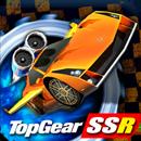 Good Top Gear: Stunt School SSR Pro Android