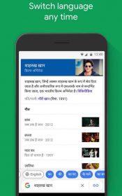 Google Go.4 175x280 دانلود Google Go 1.2.181345006 – جست و همچنین جو سریع و همچنین آسان گوگل آندروید