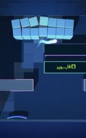 Grey Cubes 3D Brick Breaker 5 175x280 دانلود Grey Cubes: 3D Brick Breaker 1.6.01 – بازی فوق العاده شکستن آجر آندروید !