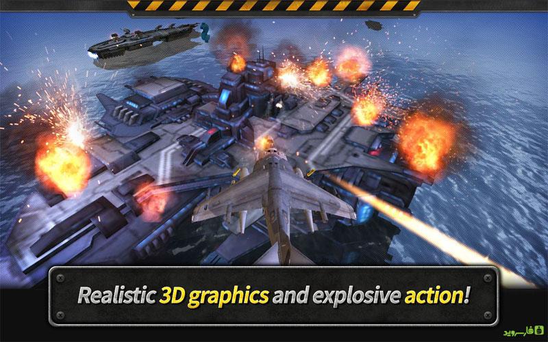 دانلود Gunship Battle: Helicopter 3D 2.6.92 - بازی نبرد هیلیکوپترها اندروید !