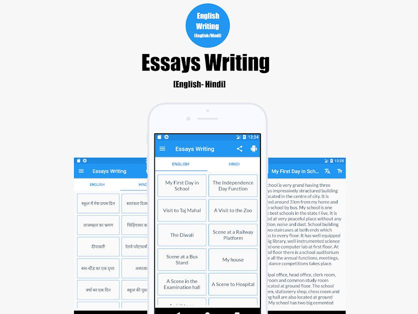 Handbook Essay Writing (English Hindi)-1