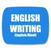 Handbook Essay Writing (English Hindi)-Logo