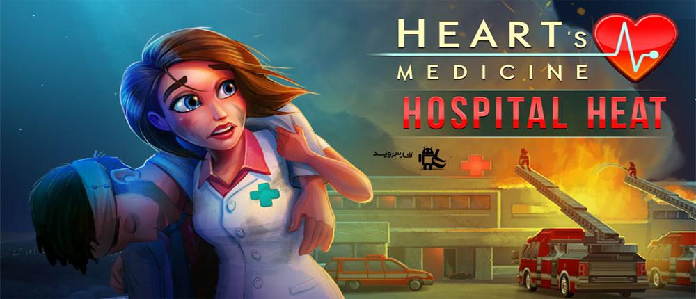Heart's Medicine Hospital Heat Full