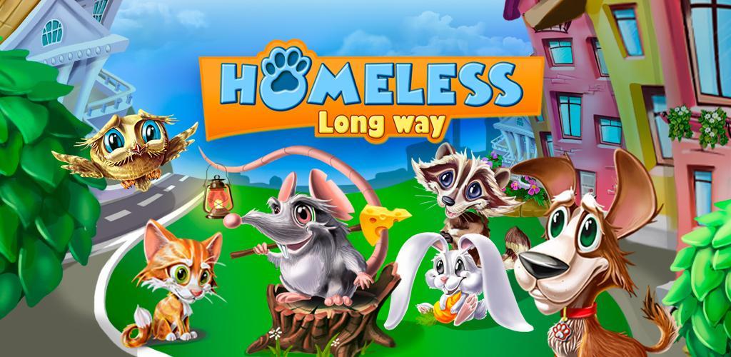 Homeless: Long Way Android