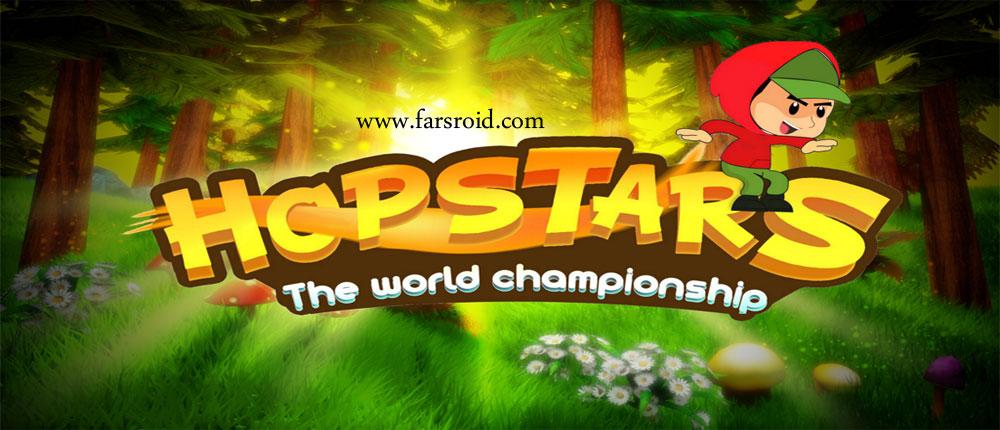 دانلود Hopstars - Endless Runner - بازی هاپ استار - دونده بی پایان اندروید + مود