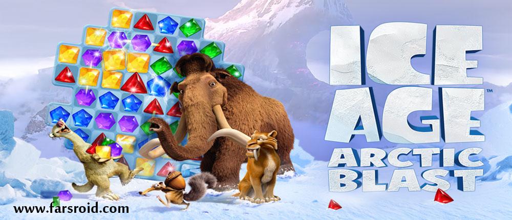 دانلود Ice Age: Arctic Blast - بازی پازل عصر یخبندان اندروید + مود