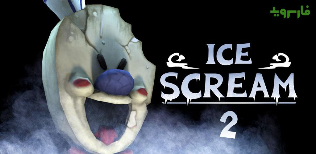 Ice Scream Episode 2 : Horror Neighborhood